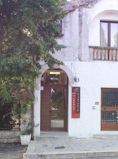 Hotel Albergo Sant´Antonio Außenaufnahme