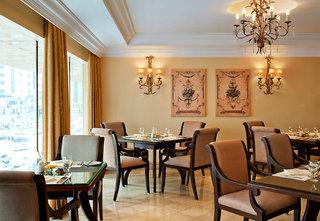 Hotel Khalidiya Hotel Restaurant