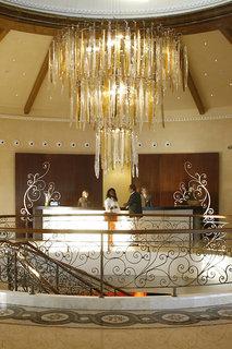 Hotel Cascade Wellness & Lifestyle Resort Lounge/Empfang