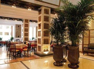 Hotel Hotel Atarazanas Malaga Restaurant