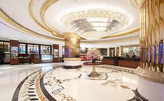 Hotel Windsor Plaza Saigon Lounge/Empfang