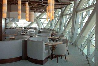 Hotel Andaz Capital Gate Restaurant