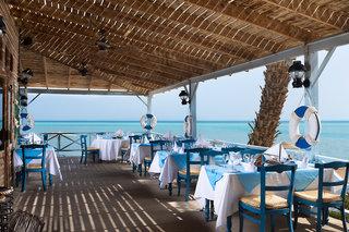 Hotel Mövenpick Resort & Spa El Gouna Restaurant