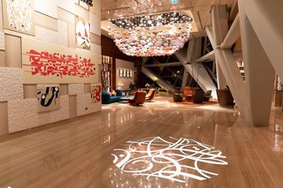 Hotel Andaz Capital Gate Lounge/Empfang