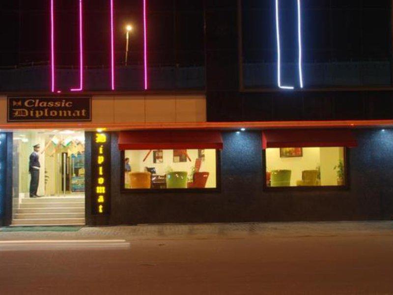 Classic Diplomat Lounge/Empfang