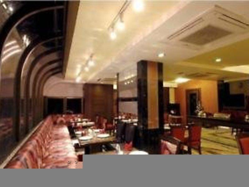 Airport International Restaurant