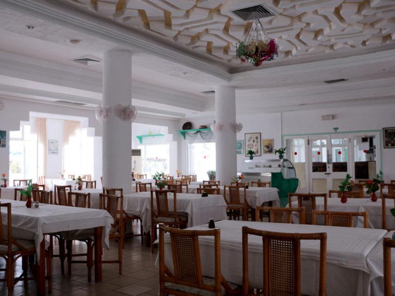 Le Khalife Restaurant