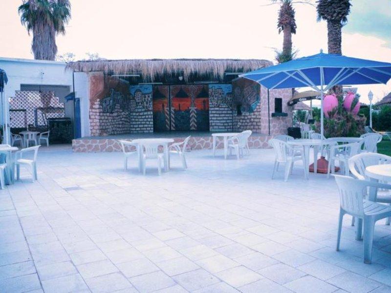 Le Khalife Terrasse