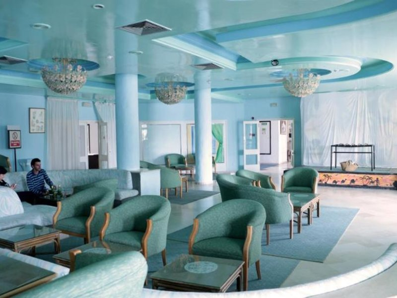 Le Khalife Lounge/Empfang