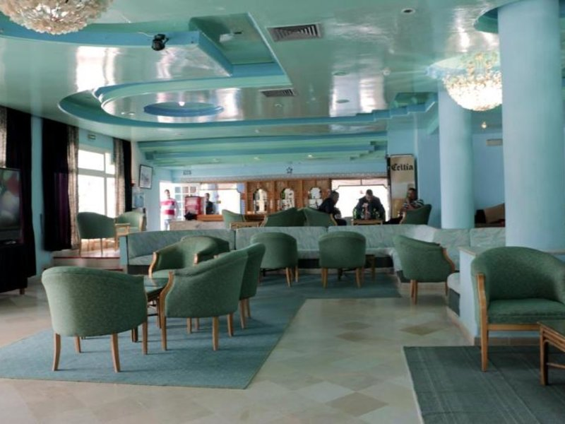 Le Khalife Bar