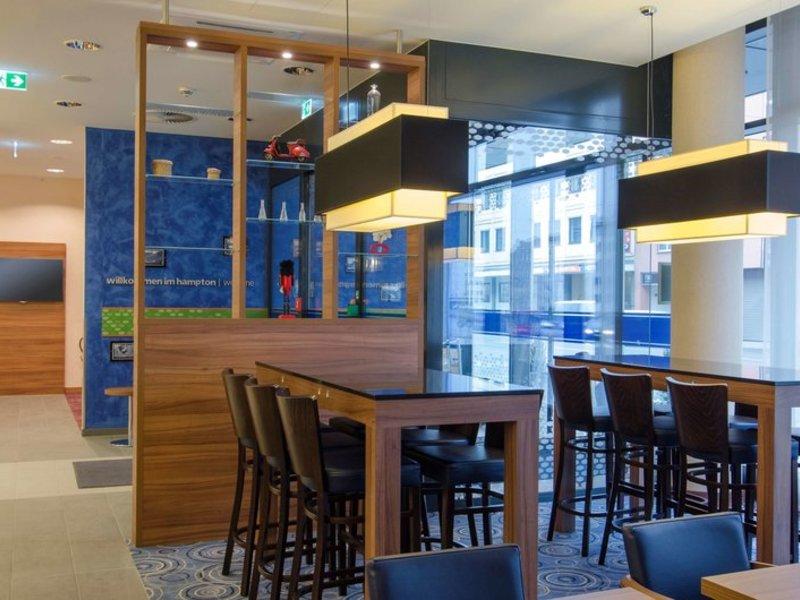 Hampton by Hilton Nürnberg City Centre Bar