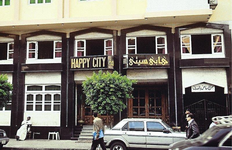 Happy City Außenaufnahme