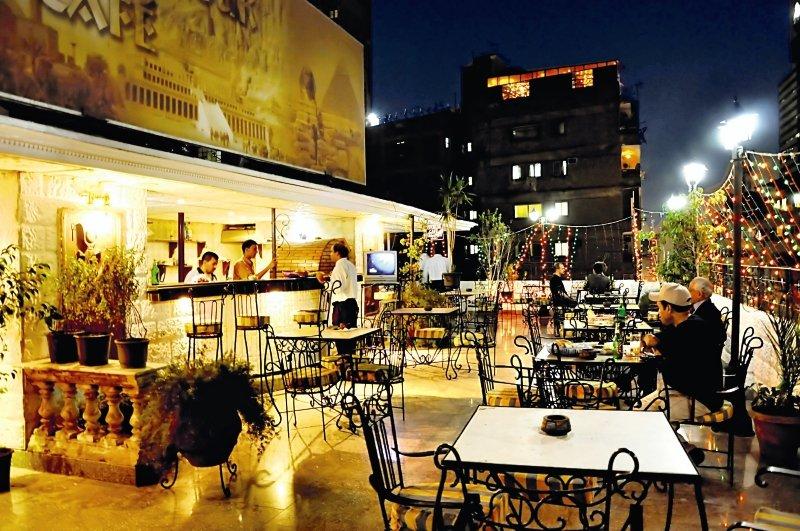 Happy City Restaurant