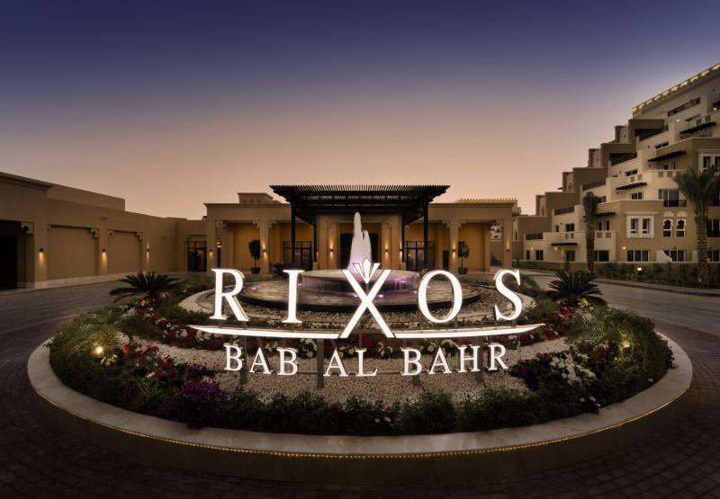Rixos Bab Al Bahr Außenaufnahme